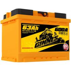 Аккумулятор автомобильный GINNES 6СТ-63.1 GY6311