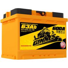 Аккумулятор автомобильный GINNES 6СТ-63.0 GY6301