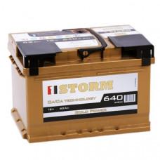 Аккумулятор STORM GOLD 62SR 195